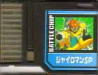 File:BattleChip737.png