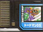 File:BattleChip771.png