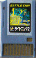 File:BattleChip167.png