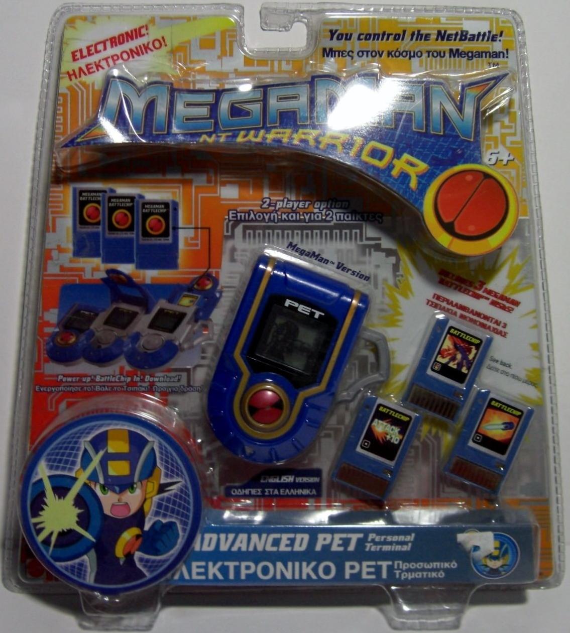 Mega Man Nt Warrior Toys 73