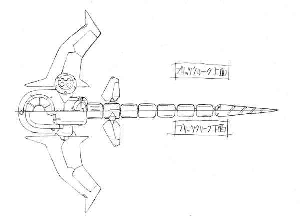 File:Blitzkrieg3.jpg