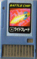 File:BattleChip051.png
