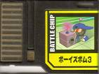 File:BattleChip599.png