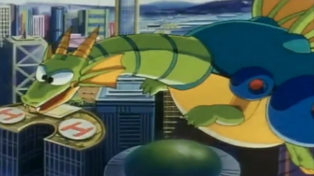 File:MM8MechaDragon.png