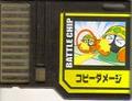 BattleChip660