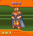 CDData-97-King.png
