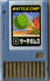 File:BattleChip162.png