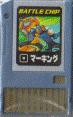 File:BattleChip281.png