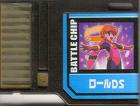File:BattleChip735.png
