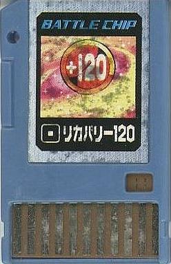 File:BattleChip111.png