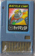 File:BattleChip225.png