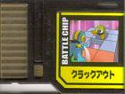 File:BattleChip603.png