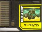 File:BattleChip609.png