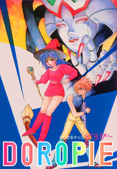 Les perles de la Famicom!  Latest?cb=20110710213456