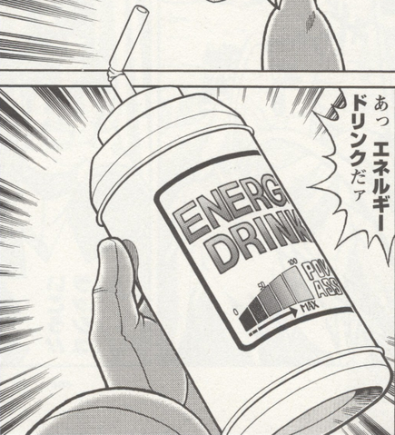 File:R8EnergyDrink.png