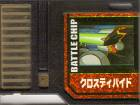File:BattleChip821.png