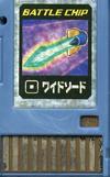 BattleChip049