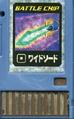 BattleChip049.png