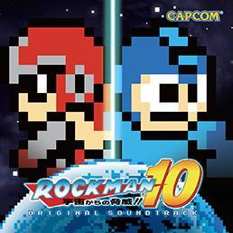 File:Rockman10OST.jpg