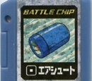 List of Advanced PET Battle Chips