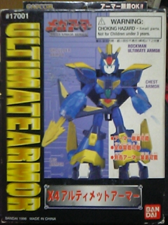 File:MegaArmorX4UltimateArmor.png