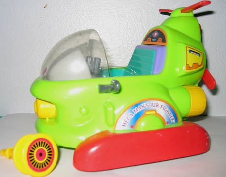 File:Airfightertoy.jpg