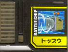 File:BattleChip595.png