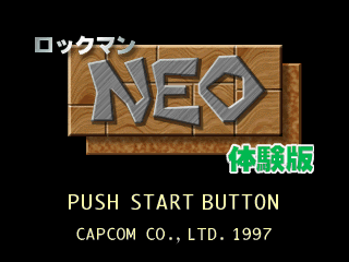 File:RockmanNEO.png