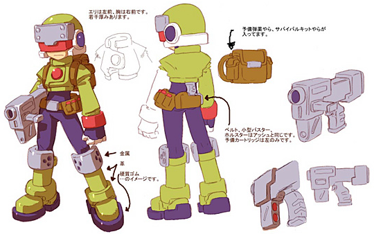 File:ZXAHunterConcept.png