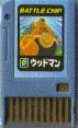 File:BattleChip254.png