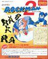 Rockman2Promo.jpg