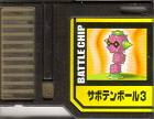 File:BattleChip689.png