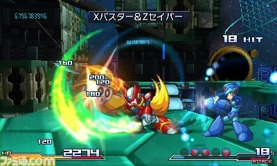 File:ProjectXZoneScreen.jpg