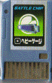 File:BattleChip120.png