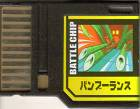 File:BattleChip593.png