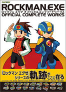 Rockman-exe-official-complete-works-coverart