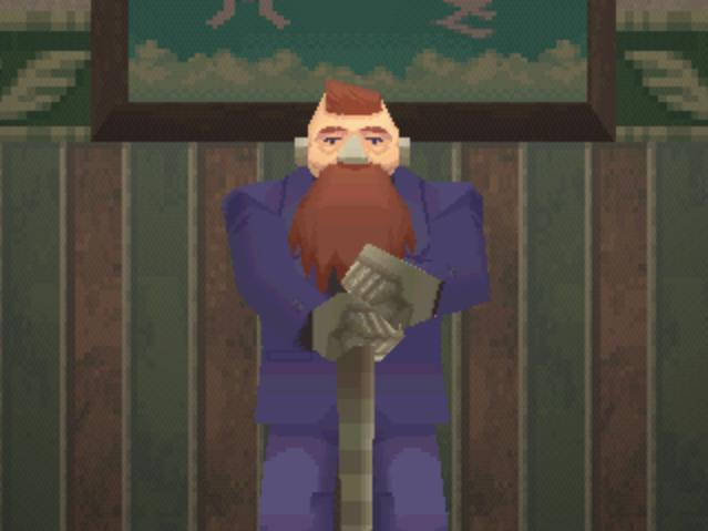 File:Guildmaster.jpg