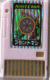 File:BattleChip331.png
