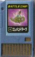 File:BattleChip213.png