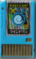 File:BattleChip316.png