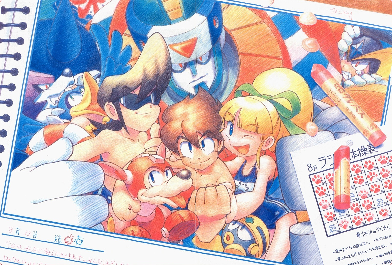 Mega man and roll have sex