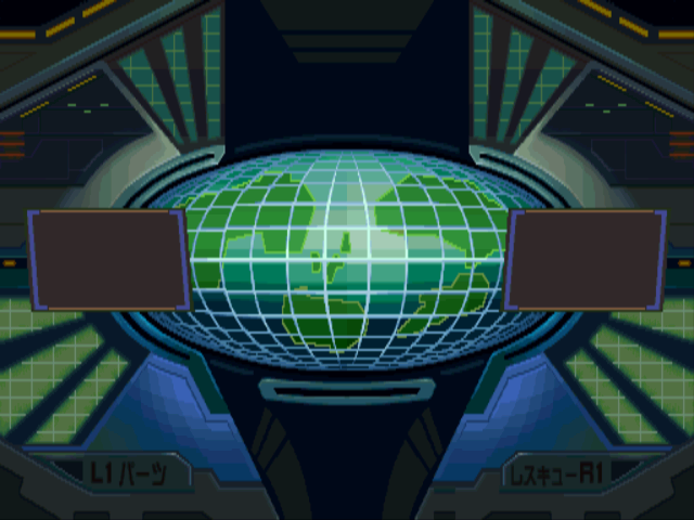 File:X6 Hunter Base.png