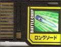 BattleChip562