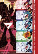 WHF08 Red Joker Card