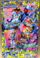 Rockman X C20 Display.png