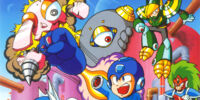 Mega Man V Script