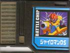 File:BattleChip738.png