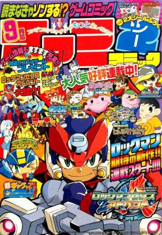File:Famitsu2007-09.jpg