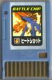 File:BattleChip019.png