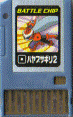 File:BattleChip170.png